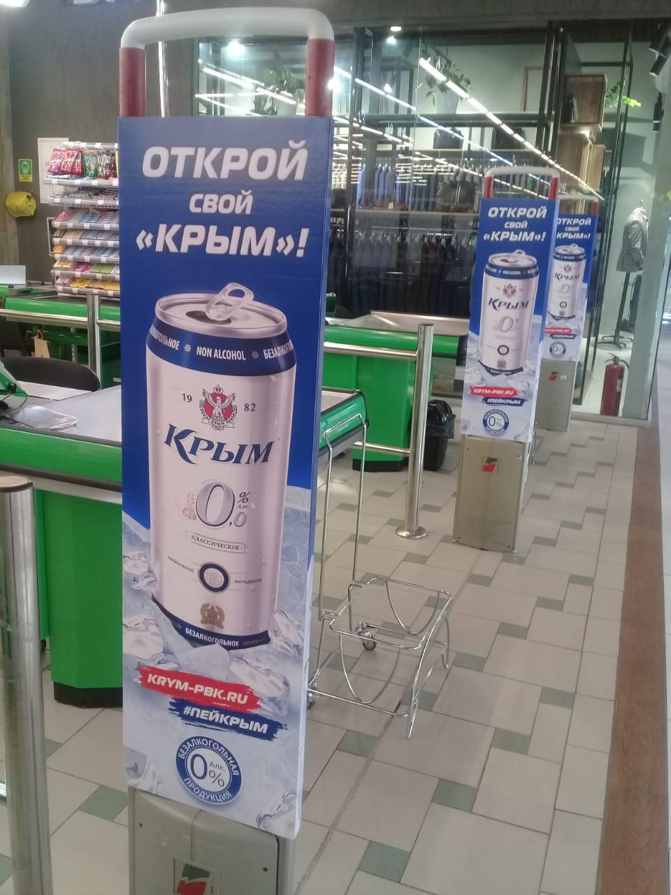 Чекпоинт 1 Центр упаковки и дизайна Севастополь
